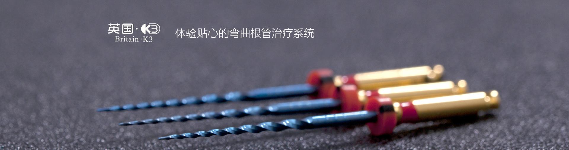 千赢官方网站_首页