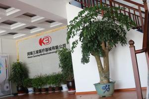 Corner of the hall